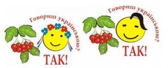 """БЕССРОЧНАЯ АКЦИЯ! . """"Одесса поднимает флаги!"""